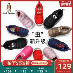 暇步士毛毛虫童鞋春秋新款男女童休闲鞋软底宝宝鞋加绒儿童运动鞋