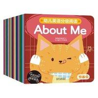 《乐乐趣 幼儿英语分级阅读 预备级》全套35册