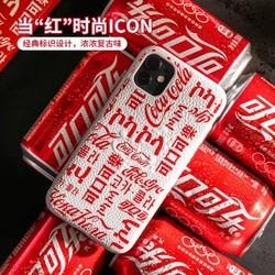 名创优品(MINISO)可口可乐经典PU皮手机壳手机保护套全包防摔复古 iPhone XS Max 款式随机发 *6件