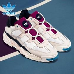 adidas 阿迪达斯 三叶草 Niteball FW3317 男款复古老爹鞋