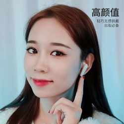 汪峰FIIL ACIL T1蓝牙耳机