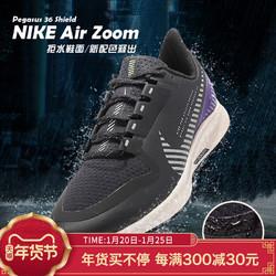 耐克官网旗舰男鞋ZOOM PEGASUS 36冬季飞马缓震跑步鞋AQ8005-002