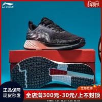 李宁跑步鞋男2020新款官方正品透气减震跑鞋赤兔4代休闲运动鞋子