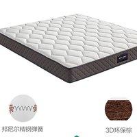 QuanU 全友 105171 椰棕弹簧床垫 1.5m