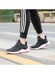 阿迪达斯男鞋跑步鞋EDGE XT缓震运动鞋EE4162