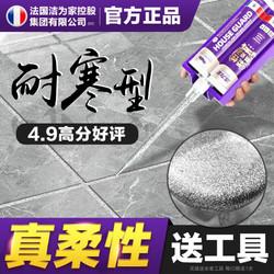 环氧彩砂美缝剂瓷砖地砖专用品牌十大排名施工工具家用瓷缝剂胶枪