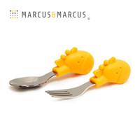 MARCUS&MARCUS马库斯宝宝不锈钢学习训练叉勺