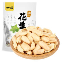 KAM YUEN 甘源 坚果炒货 椒盐味花生 285g *10件