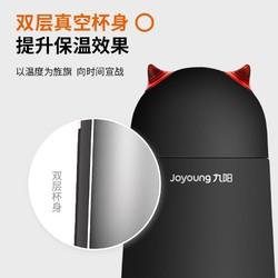 九阳小型便携式电加热水杯保温一体烧水壶迷你自动宿舍养生壶旅行