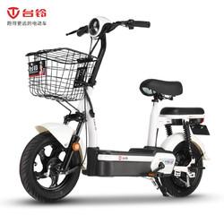 台铃2020新款TS1电动车真空胎48V小型踏板电动自行车脚踏电瓶车D