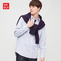 UNIQLO 优衣库 431174 优质长绒棉条纹衬衫