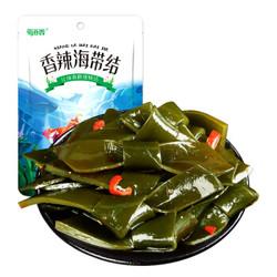 蜀道香 海味休闲零食 开袋即食 香辣海带结120g *10件