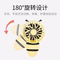 名创优品(MINISO)800mAh动物造型口袋迷你风扇 办公室旅游学生宿舍充电便携夏季清凉小风 蜜蜂(可折叠) *3件