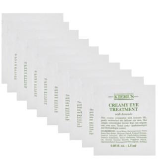 Kiehl's 科颜氏 牛油果保湿眼霜 1.5ml*10