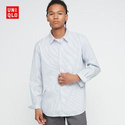 UNIQLO 优衣库 436426 男士条纹长袖衬衫