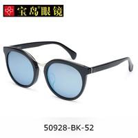 宝岛  50928 中性太阳镜