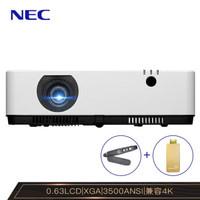 NEC 日电 CD2120X 办公投影仪