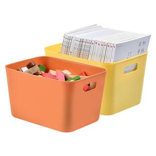 BELO 百露 桌面塑料收纳盒 中号 *5件