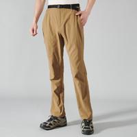 限尺码:Columbia 哥伦比亚 PM5980 男款冲锋裤