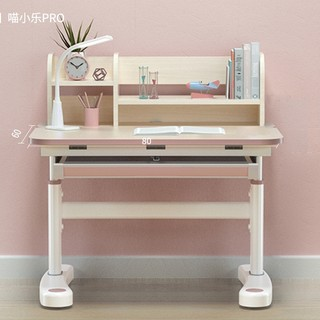 igrow 爱果乐 D105N 儿童学习桌 粉色 80cm(阅读架款)