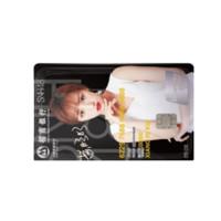 CMBC 招商银行 SNH48联名系列 信用卡金卡 黄婷婷版