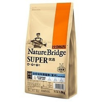 Nature Bridge 比瑞吉 室内成猫通用型猫粮 1.8kg+营养膏 20g