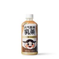 元気森林 咖啡拿铁味乳茶 450ml*12瓶