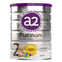 a2 艾尔 白金版 婴儿配方奶粉 2段 900g *3件