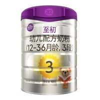 a2 艾尔 至初 婴儿配方奶粉 3段 900g *2件