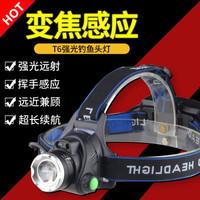 魔铁MOTIE 头灯强光 远射USB充电头戴式电筒超长续航夜钓灯钓鱼灯MTD122-T6