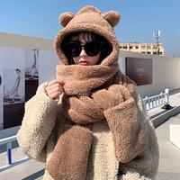 帽子围巾手套连帽一体女士秋冬季冬天毛绒可爱百搭保暖