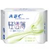 ABC  KMS系列轻薄透迷你日用卫生巾 19cm*8片