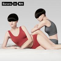 (会员)蕉内5系背心式文胸一片式无感女士内衣少女文胸无钢圈内衣