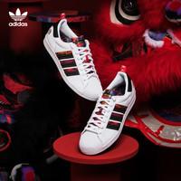 adidas 阿迪达斯 SUPERSTAR CNY 男女款经典运动鞋