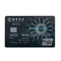 CMBC 招商银行 钻石系列 信用卡钻石卡