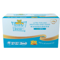 Teddy Bear 泰迪熊 超薄透气  婴儿纸尿裤 M136片