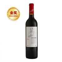 CHANGYU 张裕  DS026 干红葡萄酒 750ml  *6件