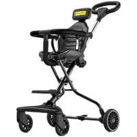 奇客童车lhs-溜娃儿童手推车溜娃神器可折叠大座椅高景观四轮防侧翻轻便婴儿童遛娃推车
