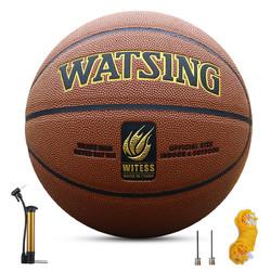 WITESS正品室外耐磨软皮真皮手感中小学生7号成人比赛篮球5号儿童