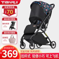 TianRui 婴儿推车轻便折叠婴儿车可坐可躺新生儿宝宝手推车高景观遛娃神器溜娃伞车 Fun5代升级版-小恐龙