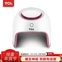 TCL取暖器家用节能办公室暖脚器冬季烤脚取暖电器头盔外形桌下暖腿暖脚宝速热暖足神器 TN-J05AR