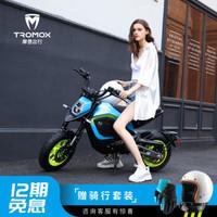 摩獸MINO輕便電動摩托車60V大功率新能源電摩鋰電長跑王 青春藍 60V21A