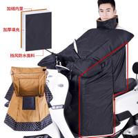 電動車擋風被冬季保暖加厚加大男女騎行防水電瓶摩托車防風衣自行車擋風罩 新側翼款-黑色