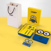 LAMY 凌美 Safari狩猎者 钢笔 小黄人礼盒