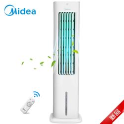 美的AAD10CR空调扇制冷冷风扇制冷风扇小空调冷风机家用冷气扇单冷塔扇电风扇风机水空调冷气 AAD10CR