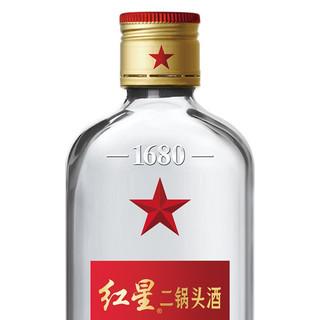 红星 二锅头 56%vol 清香型白酒 100ml*24瓶 整箱装