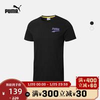 PUMA彪马官方正品 男子印花圆领短袖T恤 CLUB GRAPHIC 599151