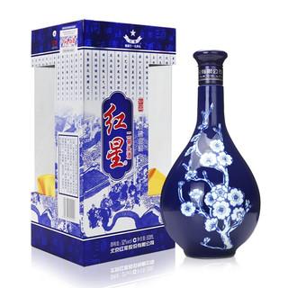 红星 蓝花瓷 珍品 二锅头 52%vol 清香型白酒 500ml 单瓶装