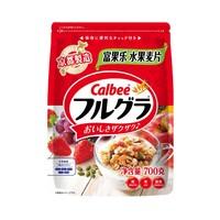 Calbee/卡乐比 原味水果麦片 700g+ 卡乐比减糖麦片600g+ 西麦西澳阳光燕麦片原味牛奶560g +凑单品