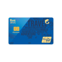 CEB 中国光大银行 携程旅游系列 信用卡白金卡